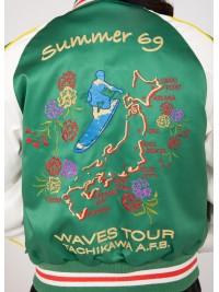 Summer69
